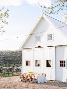 Hammersky wedding venue