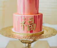 Chinese New Year cake