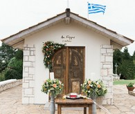 Tiny Greek wedding chapel in Athens
