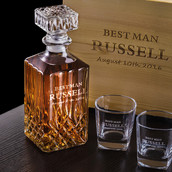 All Things Etching Groomsmen Gifts