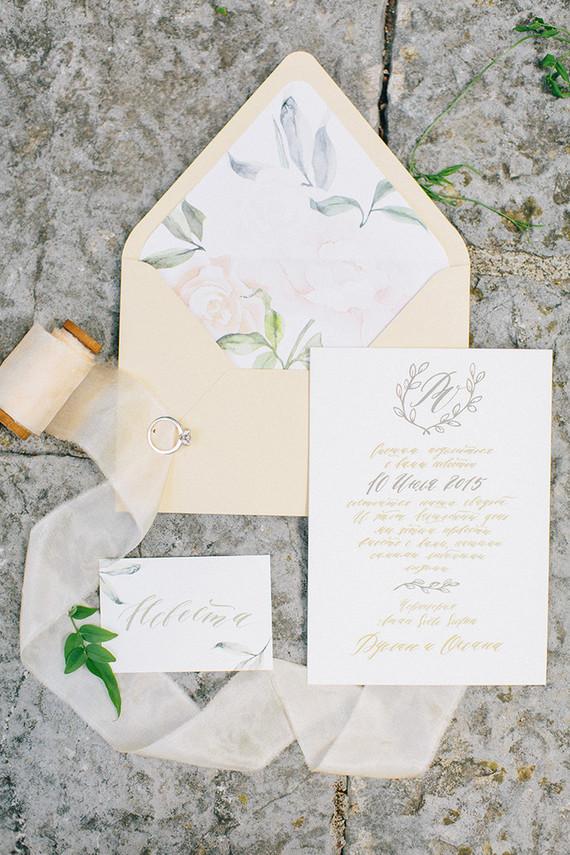 Summer garden wedding invitation